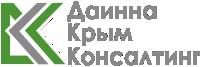 Даинна-Крым-Консалтинг